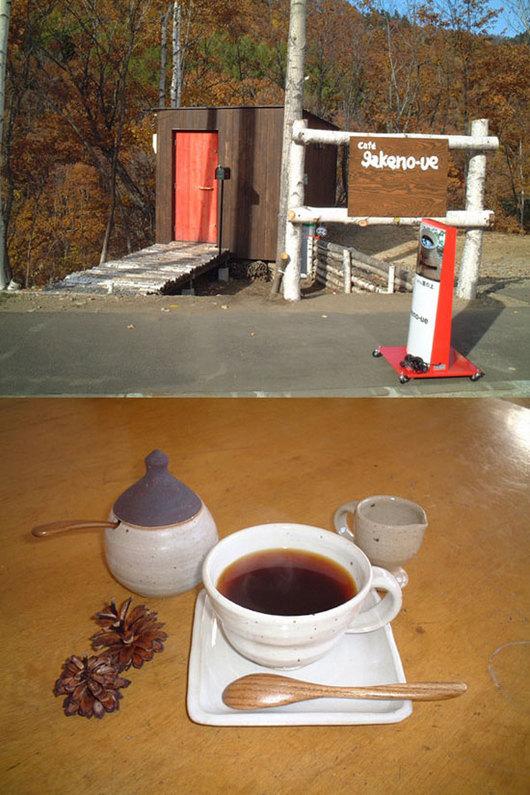 定山渓に『カフェ』がやってきた!