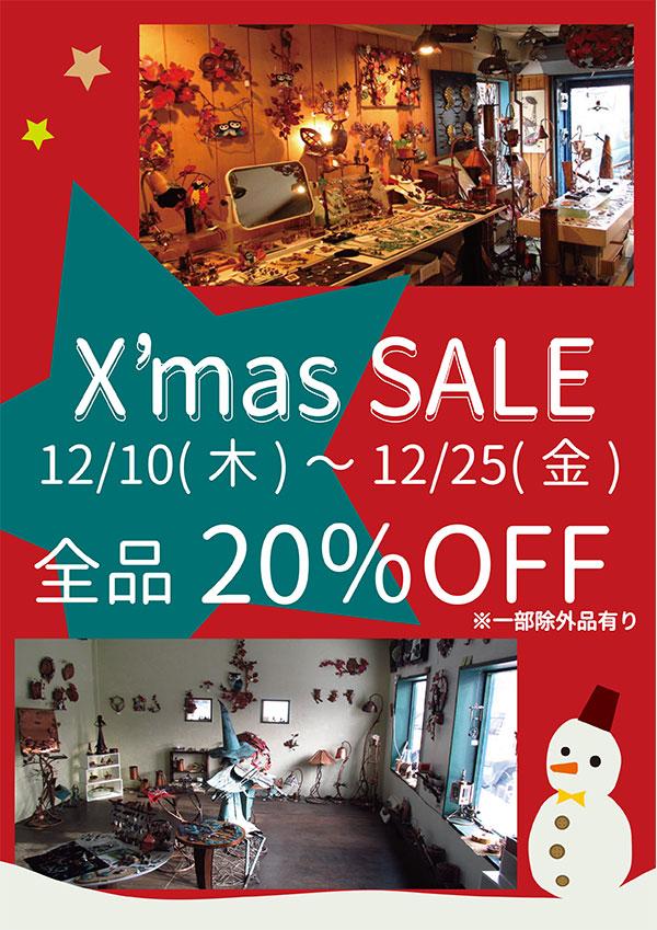 2015Xmas-sale