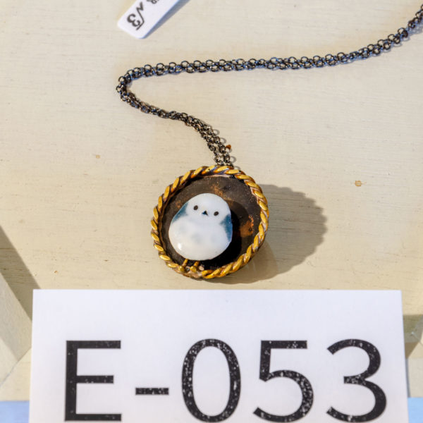 e-053