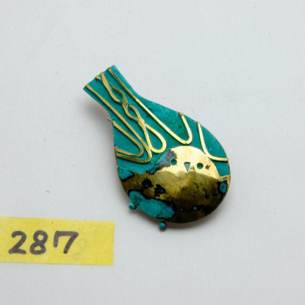 200422-287